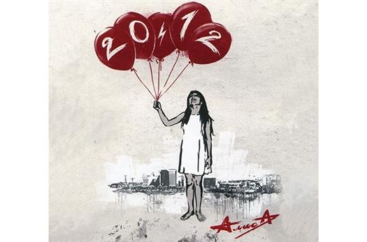 """Новую программу """"20.12"""" критики назвали одной из самых личных работ """"Алисы"""""""