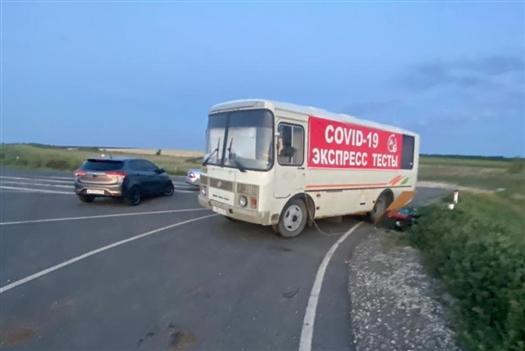 На трассе в Самарской области продавали поддельные справки об отсутствии коронавируса