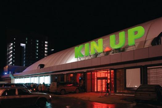 kin-up