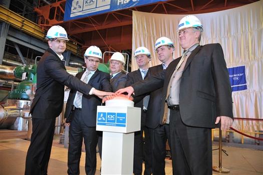 В Самарской области зарегистрирована самая крупная частная генерирующая компания страны