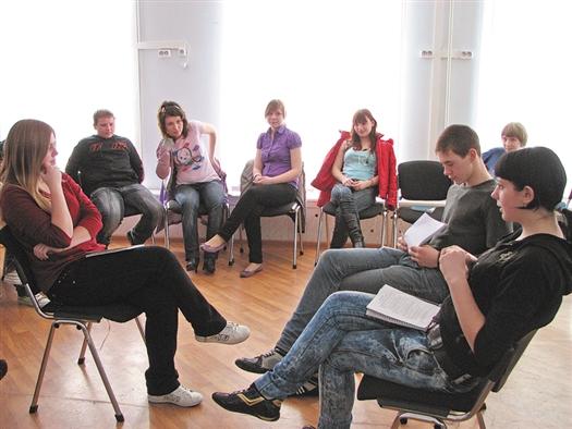 Школьники из шести регионов губернии прошли обучение по специальной программе подготовки медиаторов