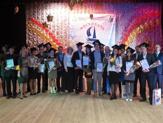 Названы победители пятого областного фестиваля методических идей молодых педагогов
