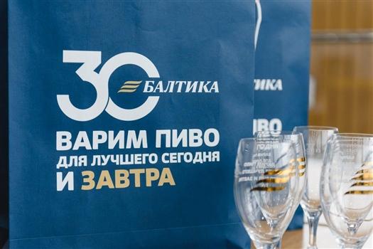 В год своего 30-летия Балтика выступила соорганизатором конкурса