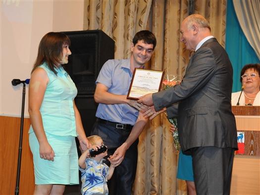 17 семей из Исаклинского района получили средства на строительство жилья