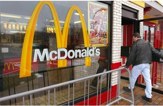 McDonalds судится с мэрией Самары из-за участка под рестораном на пересечении Московского шоссе и пр. Кирова