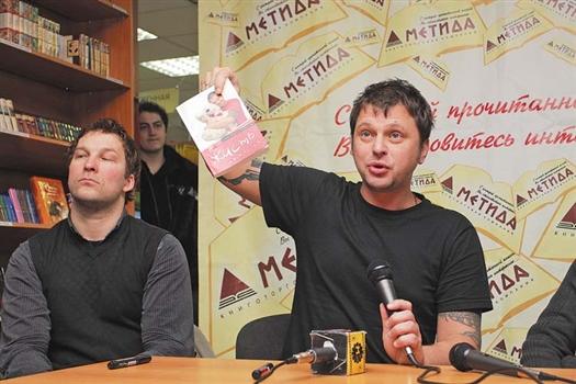 Рок-музыкант Илья Черт рассказывает о своей новой книге