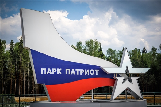 """В Самарской области откроют два военно-патриотических парка """"Патриот"""""""