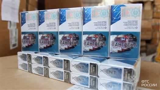 Таможенники изъяли незаконную партию сигарет на 35 млн рублей