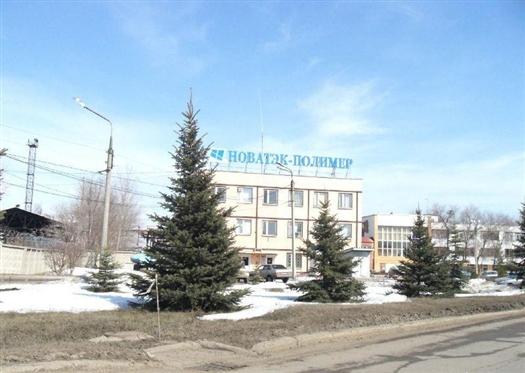 Новатэк-полимер обошелся Сибур холдингу в 2,4 млрд рублей