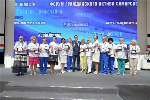 Глава региона наградил волонтеров ЧМ-2018