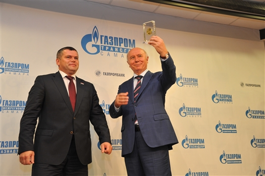Губернатор: газовики работают на процветание Самарской области