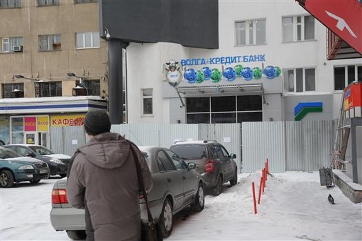 """АСВ зафиксировало 760 случаев обмана вкладчиков банка """"Волга-Кредит"""""""