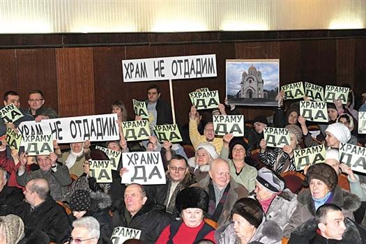 Сторонники строительства храма на Воронежских озерах основательно подготовились к публичным слушаниям