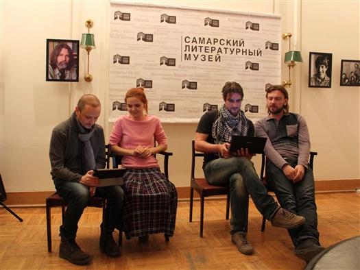 В Самарском литературном музее прошел первый фестиваль современной драматургии, посвященный памяти тольяттинского драматурга Вадима Леванова