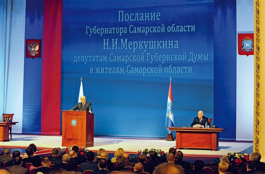 """Глава региона: """"Самарская область вышла в лидеры по уровню зарплат работников сферы культуры"""""""
