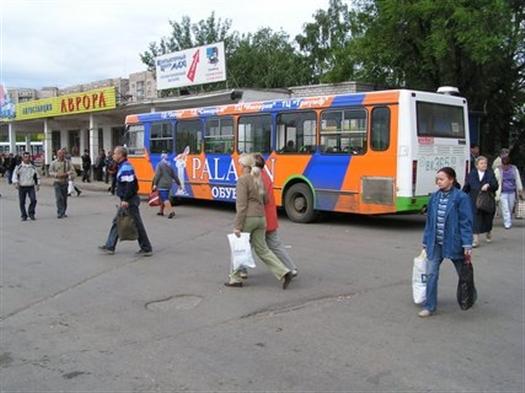 Самара-Меркурий начала строить автовокзал