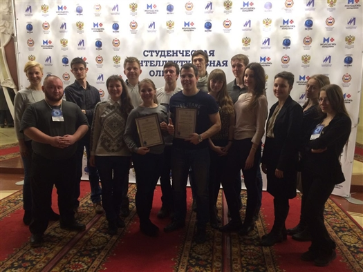 Студенческая сборная региона вошла в пятерку лучших команд интеллектуальной олимпиады Приволжья