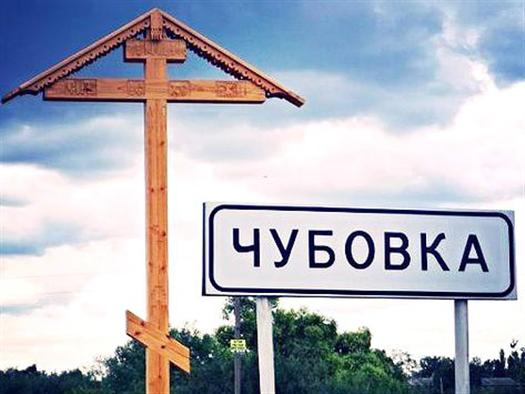 В Самарской области откроются два мужских монастыря