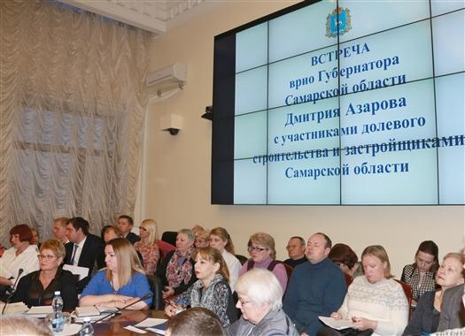 """Для выплат компенсаций дольщикам """"Горстроя"""" будут инициированы поправки в облбюджет"""