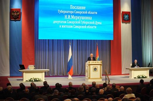 Глава региона поручил до 1 февраля разработать механизм выпуска облигаций для населения