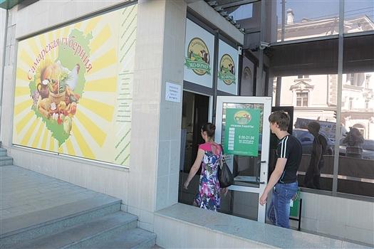 """Два магазина под торговой маркой """"ЭКО -фермер"""" открылись в Самаре в 2012 году"""