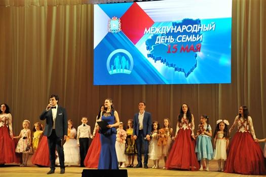 В Самарской филармонии чествовали лучшие семьи губернии