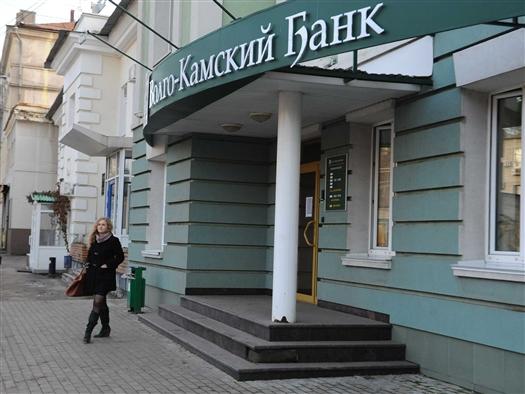 зря народе олег назаров волго камский банк фото гости владивостока