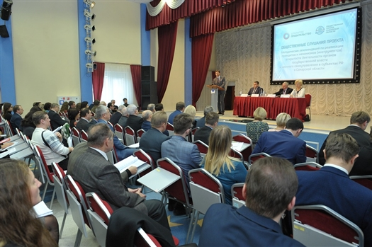 Общественники и Михаил Абызов обсудили, как сделать власть более открытой