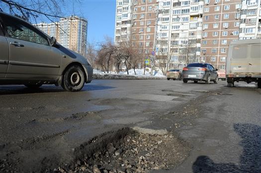 ОблГИБДД из-за ям может закрыть часть дорог в Самаре