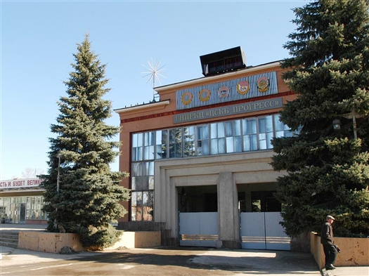 """С РКЦ """"Прогресс"""" взыскивают 173 млн рублей по контракту, легшему в основу уголовного дела"""