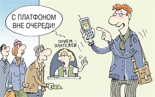 Абоненты СМАРТС уже стали активно пользоваться новой услугой мобильных платежей, потому что это действительно очень удобно.