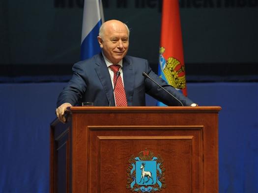 августовская конференция педагогов Самарской области