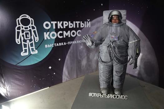 """В Самаре открылась выставка-приключение """"Открытый космос"""""""