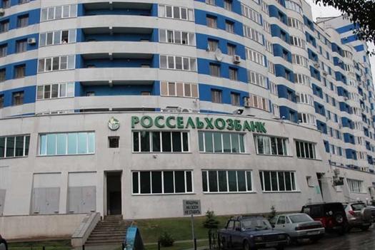 Россельхозбанк - основной кредитор СВ-Поволжское, просит включить его в реестр кредиторов