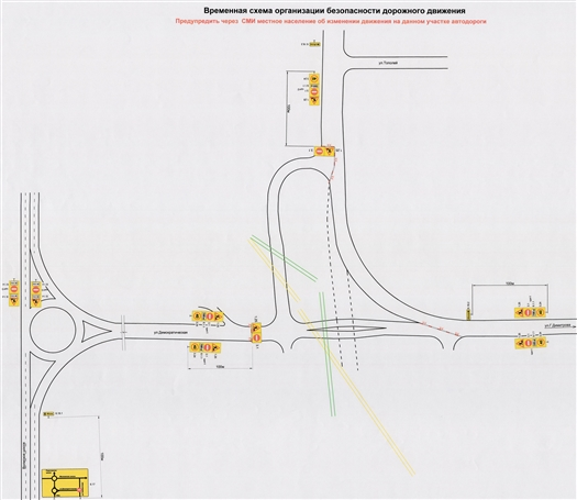 Движение на пересечении улиц Демократической и Ташкентской перекроют на две ночи