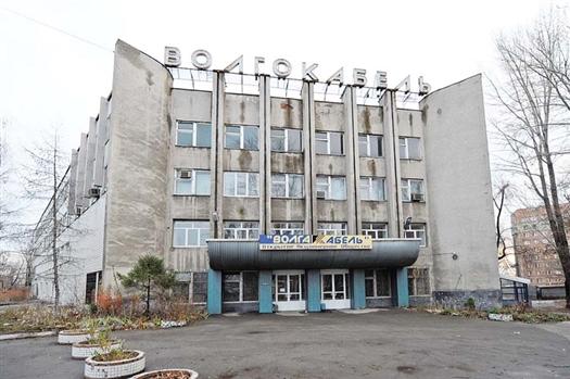 Завод «Волгакабель» давно не работает по своему профилю