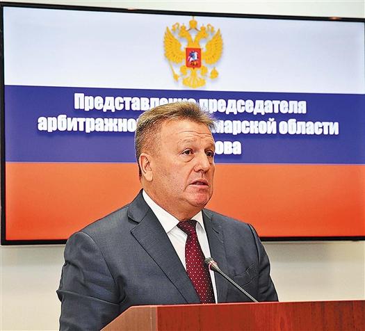 Шестой кассационный суд общей юрисдикции возглавит Александр Ефанов