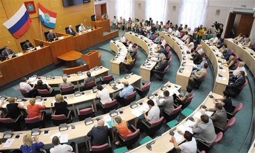 Депутаты Самарской губернской думы раскрыли свои доходы