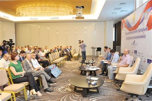 На стратегической сессии обсудили создание среды для развития технологического предпринимательства