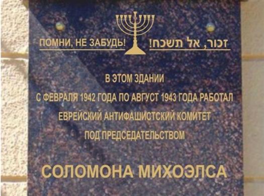 Мемориальная доска на доме №39 по ул. Венцека в Самаре