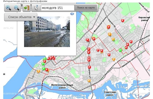 Красным цветом на карте отмечены те участки, на которых обнаружены очень сильные повреждения полотна