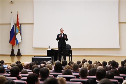 По инициативе Дмитрия Азарова разработана региональная концепция развития кадрового резерва