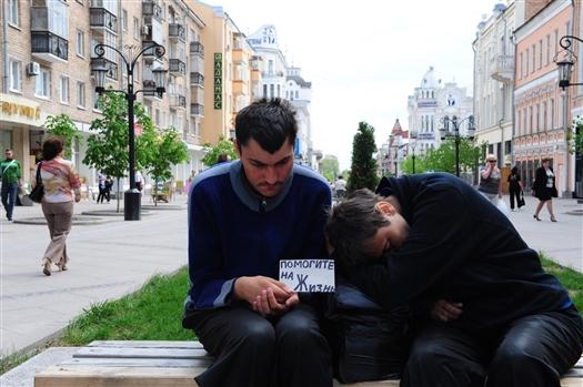 В Самарской области может быть введен штраф за попрошайничество