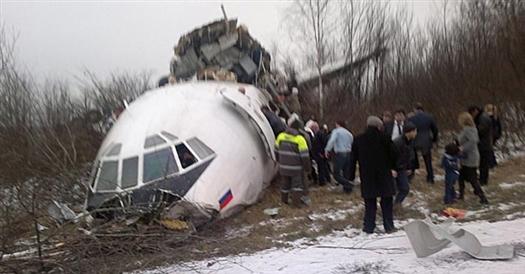 """Развалившийся при посадке самолет принадлежал самарской компании и был построен на """"Авиакоре"""""""