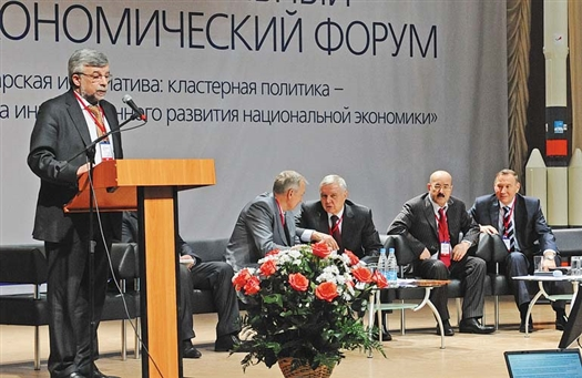 Принципы реализации проектов в рамках ОЭЗ стали предметом конструктивного диалога.