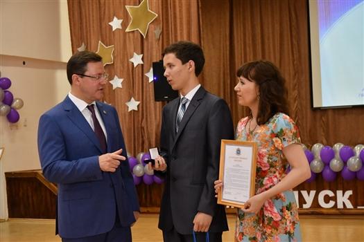 Дмитрий Азаров вручил награды лучшим выпускникам исаклинских школ
