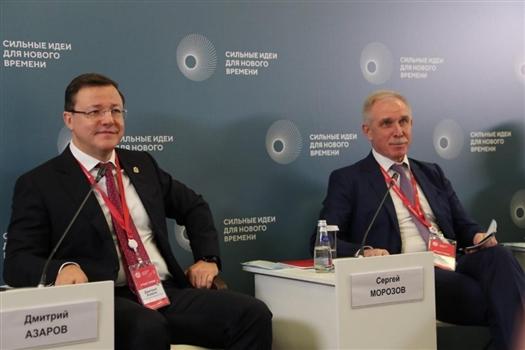 Самарская и Ульяновская области объединятся в развитии инновационного потенциала