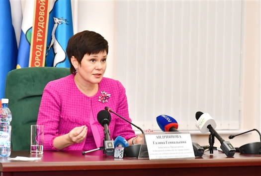 Галина Андриянова озвучила предварительные итоги конкурса по отбору главы Самары