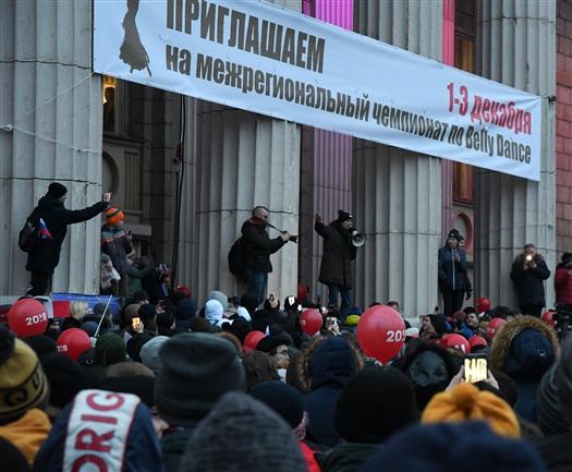 550 человек приняли участие в несанкционированном мероприятии московского блоггера Навального
