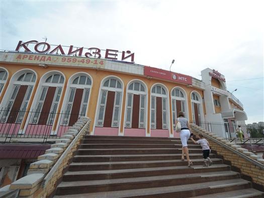 "Х5 Retail Group ликвидирует ""Самарский торговый дом"""